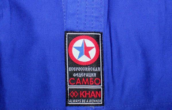 кимоно для самбо ВФС