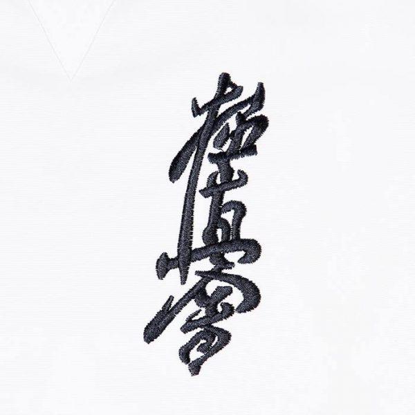 иероглиф вышивка киокусинкай 1