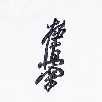 вышивка кикусинкай кимоно