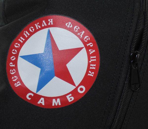 сортивная сумка Самбо рюкзак
