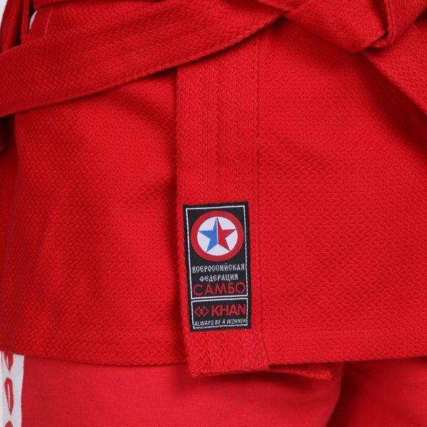 Форма самбо KHAN одобрено ВФС красная / синяя