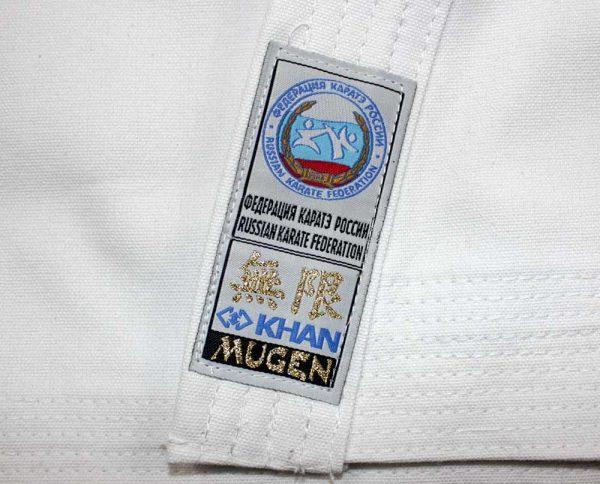 mugen_karategi_4