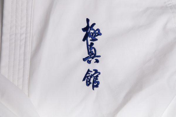 кимоно доги для киокушинкан 1
