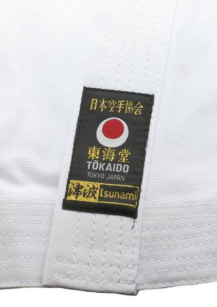 Кимоно Цунами Голд TOKAIDO 14 oz