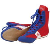 Боксерки GREEN HILL SPECIAL синие/красные