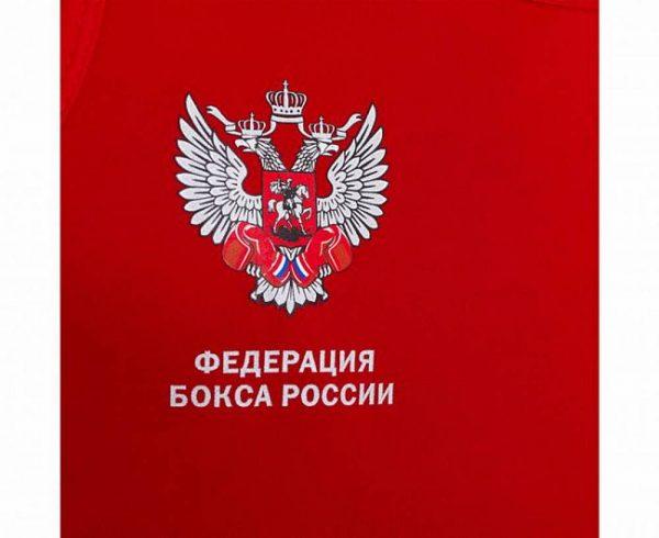 ФОРМА БОКСЕРСКАЯ CLINCH COMPETITION ФБР КРАСНАЯ/СИНЯЯ