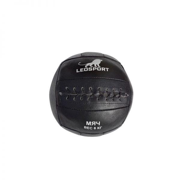 Мяч гимнастический «Elit» натуральная кожа Леоспорт