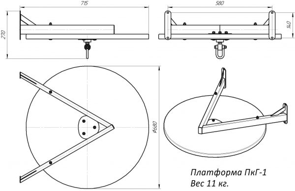Платформа-кронштейн для груши Леоспорт