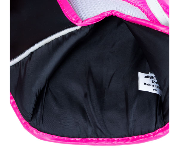 Перчатки боксерские Adidas Speed Women 100 розово-бело-серебристые