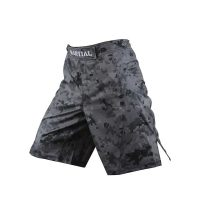 Шорты ММА Athletic pro. Camo MS-19