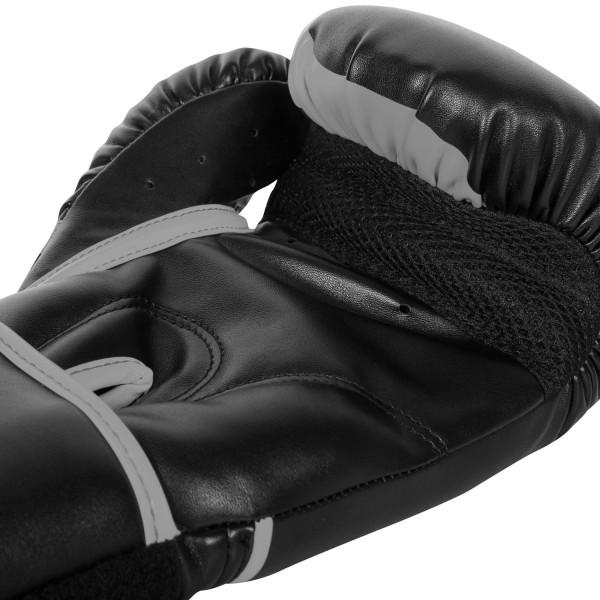 Перчатки боксерские Venum Challenger 2.0 Neo Black/Grey