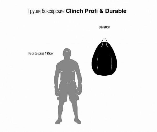 C008-60 Груша боксерская Clinch Profi & Durable черная 80x60 см