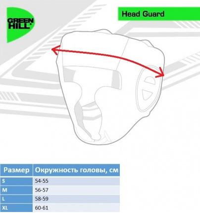 HGS-9029 Боксерский шлем SPARTAN Green Hill черный